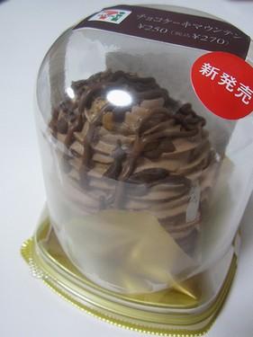 20140714チョコケーキ (1)