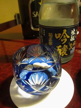 野田岩 (29)