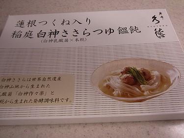 20140726 横浜から (8)