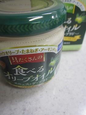 20140729食べるオリーブオイル (2)