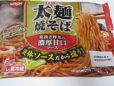 20140816 太麺焼きそば (1)