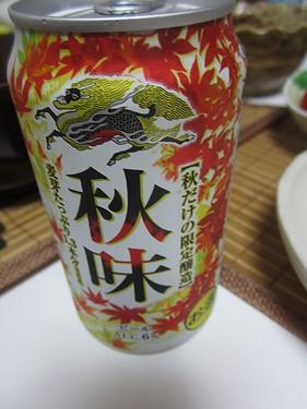 20140820秋味