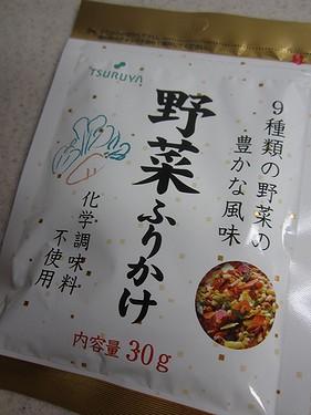 20140904野菜ふりかけ (1)