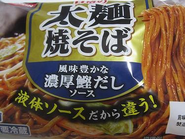 20140907焼きそば (2)