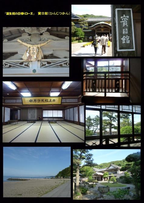 ▲組写真 かぎろひ旅行 画像 20140820--002