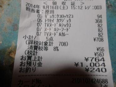 mini_DSC09437.jpg
