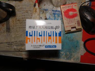 mini_DSC09441.jpg