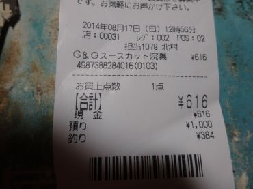 mini_DSC09442.jpg