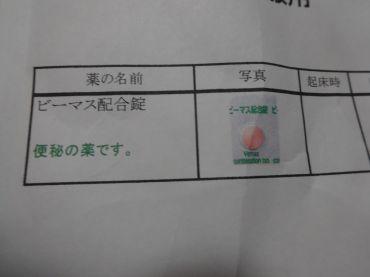 mini_DSC09443.jpg