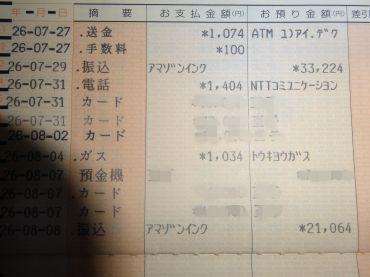 mini_DSC09462.jpg