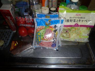 mini_DSC09467.jpg