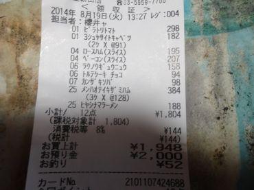 mini_DSC09468.jpg