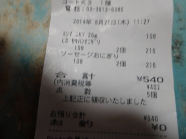 mini_DSC09485.jpg