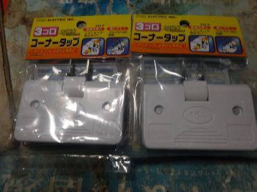 mini_DSC09486.jpg