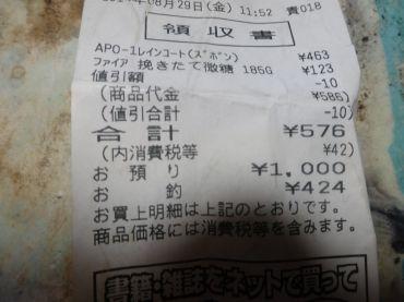mini_DSC09553.jpg