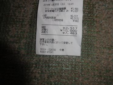 mini_DSC09561.jpg
