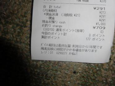 mini_DSC09565.jpg