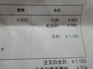 mini_DSC09569.jpg