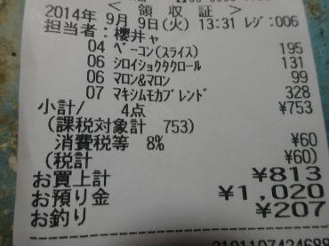 mini_DSC09627.jpg