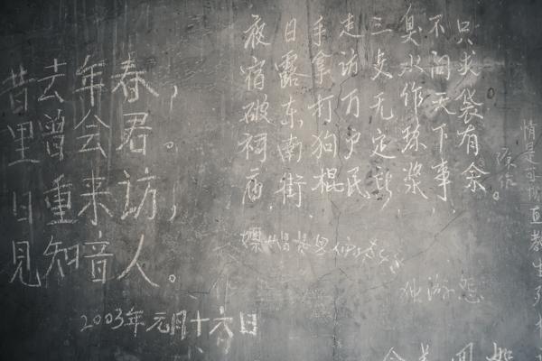 201402_omiyageha_fukiya_1271.jpg