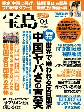 cover_011_201404_ll.jpg