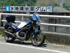 0530 岩屋ダム 019
