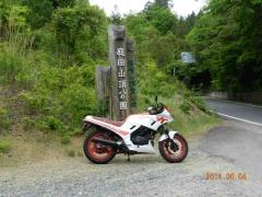 20140604庭田山 002