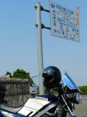 20140619奥琵琶湖005