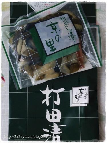 F20140504錦市場03