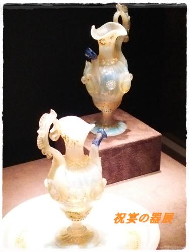 F20140524箱根ガラスの森美術館07