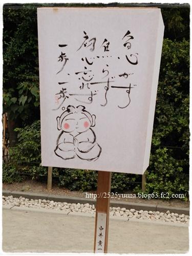 F20140809ぼんぼり祭り01