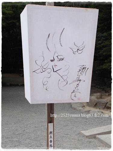 F20140809ぼんぼり祭り02