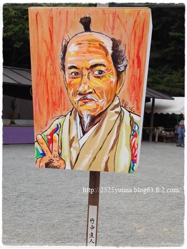F20140809ぼんぼり祭り03