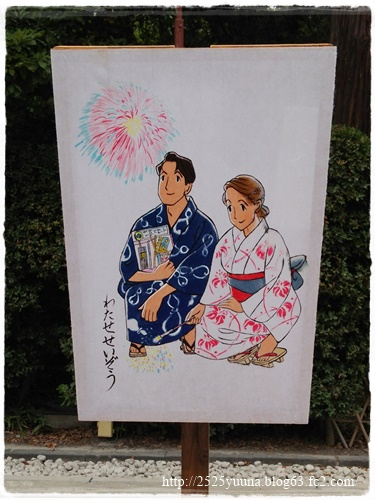F20140809ぼんぼり祭り05
