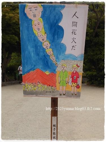 F20140809ぼんぼり祭り06