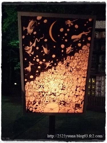 F20140809ぼんぼり祭り07