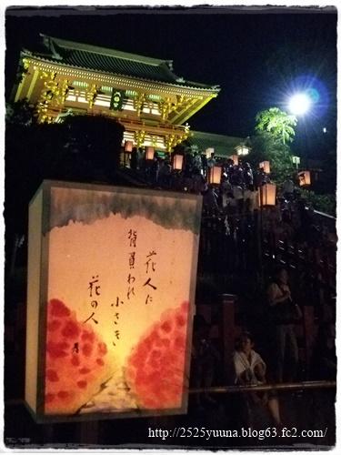 F20140809ぼんぼり祭り09
