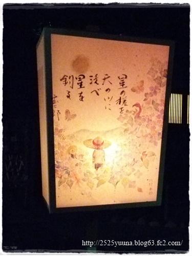 F20140809ぼんぼり祭り12