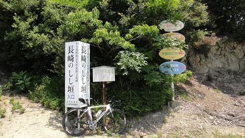 長崎のしし垣