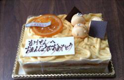 ブログ用20140702a