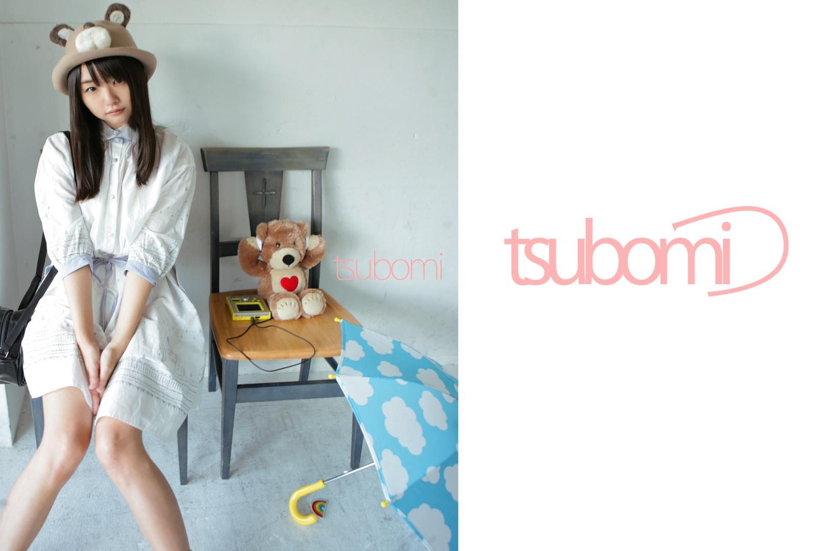 tubboslide005b.jpg