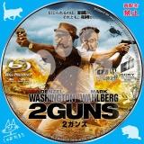 2ガンズ_bd_01 【原題】2 Guns