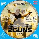 2ガンズ_bd_03 【原題】2 Guns