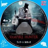リンカーン/秘密の書_bd_02【原題】Abraham Lincoln: Vampire Hunter