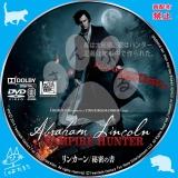 リンカーン/秘密の書_dvd_01【原題】Abraham Lincoln: Vampire Hunter