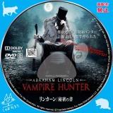 リンカーン/秘密の書_dvd_02【原題】Abraham Lincoln: Vampire Hunter