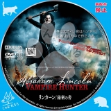リンカーン/秘密の書_dvd_03【原題】Abraham Lincoln: Vampire Hunter