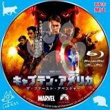 キャプテン・アメリカ:ザ・ファースト・アベンジャー_bd_01 【原題】Captain America: The First Avenger