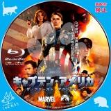 キャプテン・アメリカ:ザ・ファースト・アベンジャー_bd_02 【原題】Captain America: The First Avenger