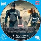 キャプテン・アメリカ/ウィンター・ソルジャー_bd_02 【原題】Captain America The Winter Soldier